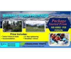 Best Himachal Tour Package From Your Doorstep