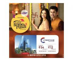 Param Homes | FESTIVE HOME RUSH2 | Cyberthum Commercial Property in Noida