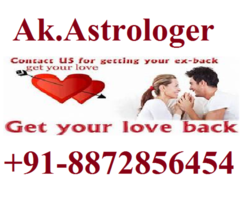Get Solution Your Marriage problem +91-8872856454