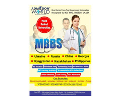 Cheapest University for mbbs