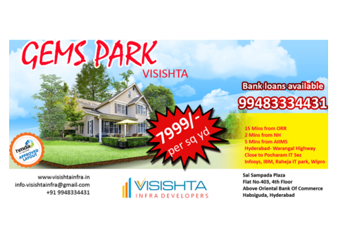Visishta Infra Developers-Hyderabad|Open Plots Sales in bibinagar near AIIMS