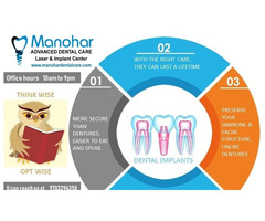best dental clinic in vizag Manohar dental care