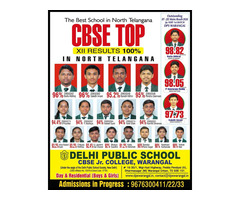 Best CBSE School DPS Warangal| Delhi Public School Academics