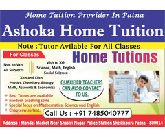 Home Tuition in Patna | 7485040777 | Ashoka Home Tuition