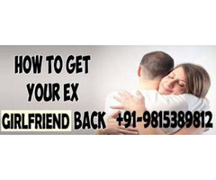 How To Get Your Ex Girlfriend Back +91-9815389812