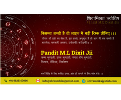 Best Astrology Consultancy Adviser in Bhopal