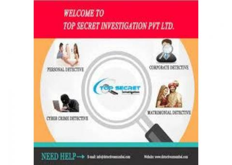 Hire the Best Detective Agency in Mumbai
