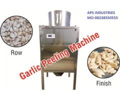 Food Machinery Supplier