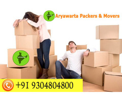 Packers and Movers in Muzaffarpur | 9304804800 | Muzaffarpur Packers & Movers