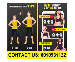 Best height doctor in Greater Kailash, Delhi - 8010931122